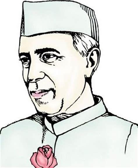 Jawaharlal nehru essay writing in tamil